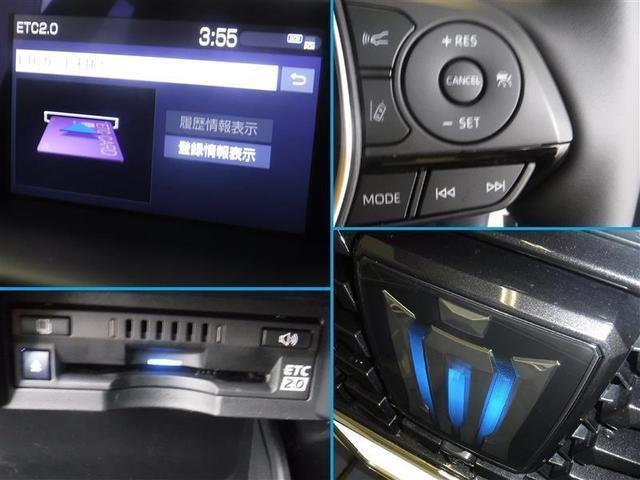 S エレガンススタイル メモリーナビ フルセグTV パノラミックビューモニター ETC LEDランプ 電源コンセントAC100V 衝突回避軽減ブレーキ 先進ライト ブラインドモニター(13枚目)