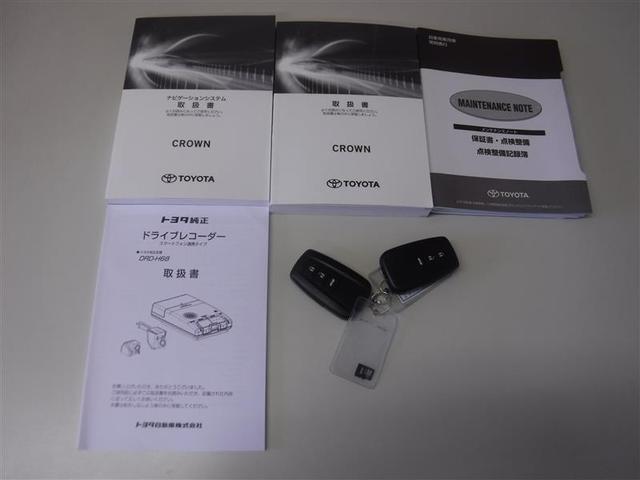 S エレガンススタイル メモリーナビ フルセグTV パノラミックビューモニター ETC LEDランプ 電源コンセントAC100V 衝突回避軽減ブレーキ 先進ライト ブラインドモニター(20枚目)