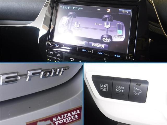 A メモリーナビ フルセグTV CDDVD再生機能 バックカメラ ETC LEDランプ 衝突回避軽減ブレーキ ペダル踏み間違い 車線逸脱警報 ブラインドモニター 先進ライト 先進ライト ワンオーナー(8枚目)