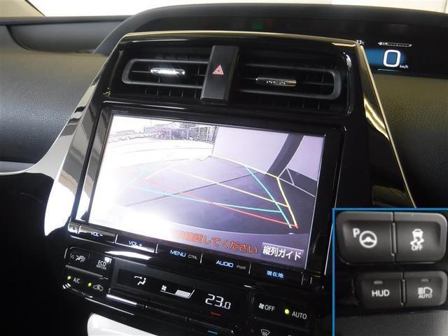 A メモリーナビ フルセグTV CDDVD再生機能 バックカメラ ETC LEDランプ 衝突回避軽減ブレーキ ペダル踏み間違い 車線逸脱警報 ブラインドモニター 先進ライト 先進ライト ワンオーナー(9枚目)