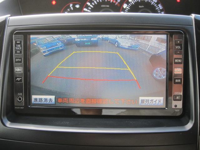 トヨタ ヴォクシー Z 両側パワスラ バックカメラ フリップダウンモニター