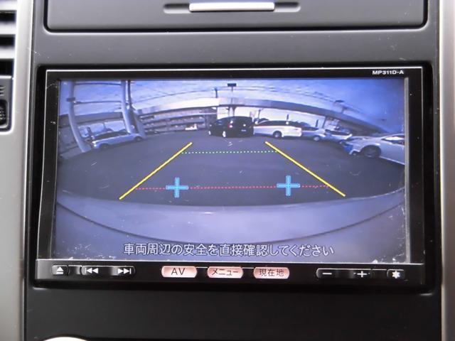 15M SV+プラズマ メモリーナビ バックカメラ ETC(3枚目)