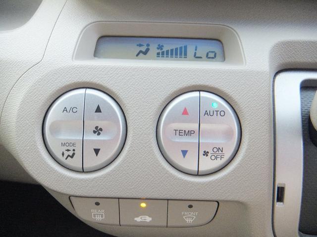 G特別仕様車 HIDスマートスペシャル メモリーナビ Bカメ(24枚目)