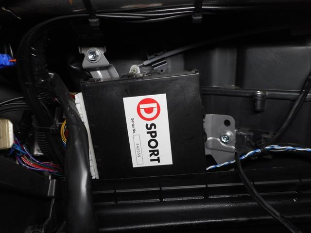 メインコンピュータはD-SPORT製のフルコンを使用しています。