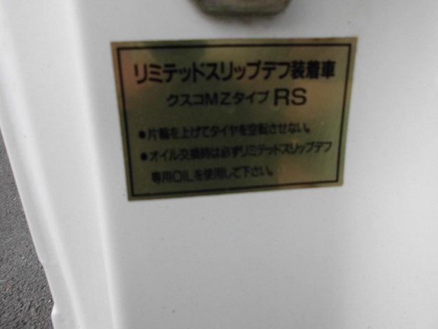 K's ダッシュ貫通15点ロールバー 社外LSD(18枚目)