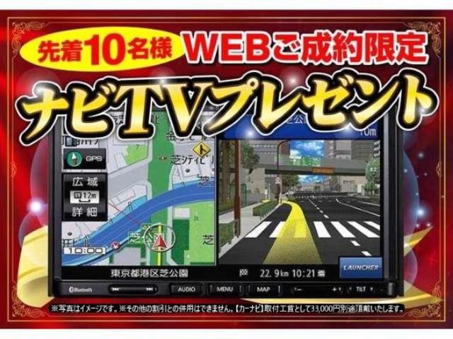 ハイブリッドX新車未登録 ナビ ドライブレコーダー ETC付(2枚目)
