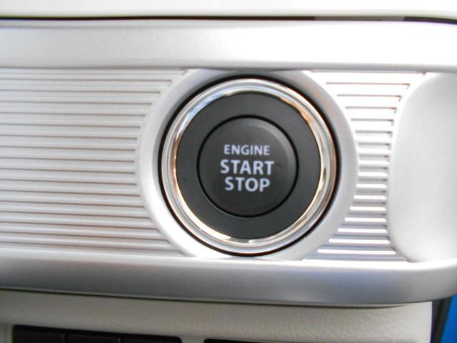 ハイブリッドX新車未登録 ナビ ドライブレコーダー ETC付(9枚目)