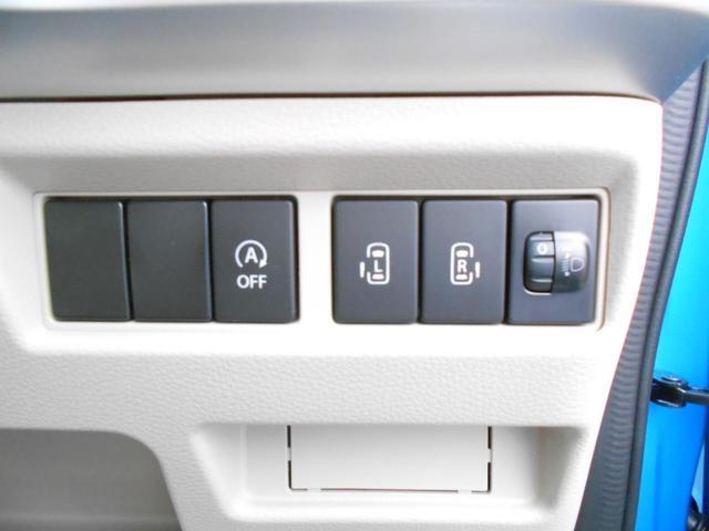 ハイブリッドX新車未登録 ナビ ドライブレコーダー ETC付(10枚目)