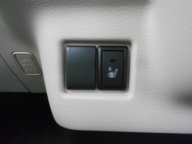 ハイブリッドX新車未登録 ナビ ドライブレコーダー ETC付(13枚目)