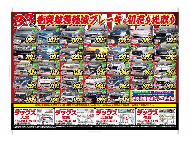 「日産」「デイズルークス」「コンパクトカー」「埼玉県」の中古車20
