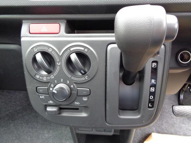 40周年記念車 Lリミテッド 未登録新車 衝突軽減システム(17枚目)