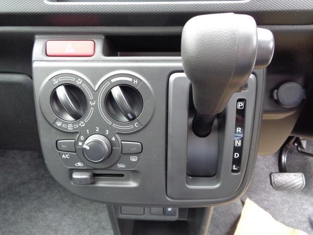 40周年記念車 Lリミテッド 未登録新車 衝突軽減システム(19枚目)