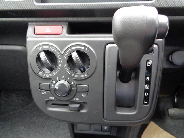 40周年記念車 Lリミテッド 未登録新車 衝突軽減システム(16枚目)