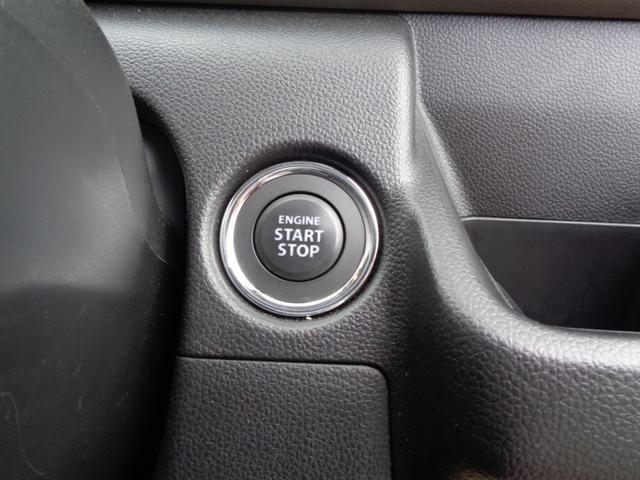 ハイブリッドFX セーフティパッケージ装着車 スマートキー 盗難防止システム ABS Wエアバック 電動格納ミラー オートエアコン シートヒーター(17枚目)