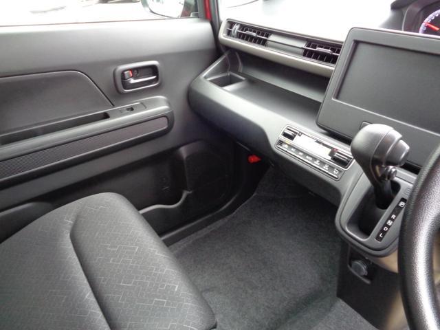 ハイブリッドFX セーフティパッケージ装着車 スマートキー 盗難防止システム ABS Wエアバック 電動格納ミラー オートエアコン シートヒーター(20枚目)