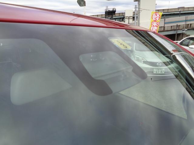 ハイブリッドFX セーフティパッケージ装着車 スマートキー 盗難防止システム ABS Wエアバック 電動格納ミラー オートエアコン シートヒーター(30枚目)