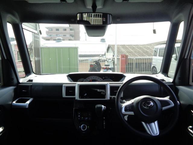 GターボリミテッドSAIII 届出済未使用車 LEDヘッドライト 両側電動スライドドア パノラマモニター スマートキー 盗難防止システム オートリトラミラー ABS ESC 衝突軽減システム 衝突安全ボディ(17枚目)