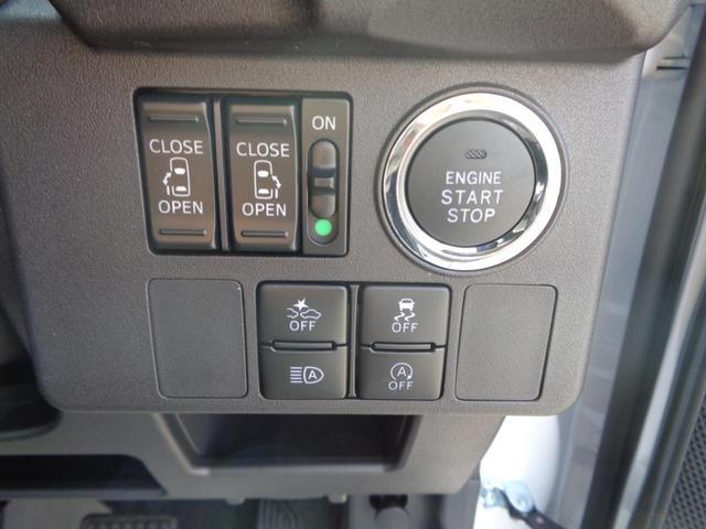 GターボリミテッドSAIII 届出済未使用車 LEDヘッドライト 両側電動スライドドア パノラマモニター スマートキー 盗難防止システム オートリトラミラー ABS ESC 衝突軽減システム 衝突安全ボディ(23枚目)
