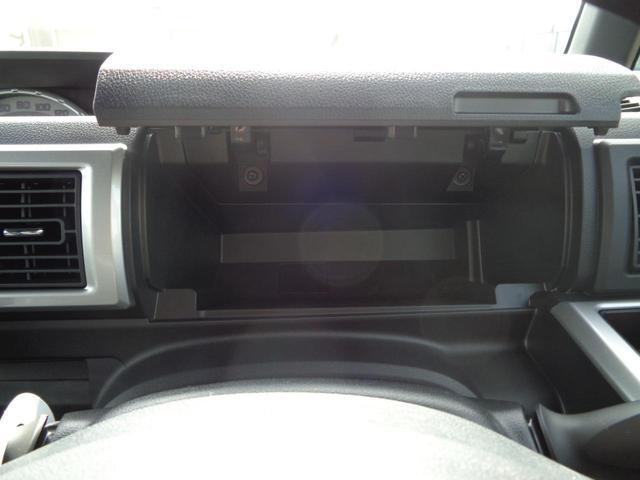 GターボリミテッドSAIII 届出済未使用車 LEDヘッドライト 両側電動スライドドア パノラマモニター スマートキー 盗難防止システム オートリトラミラー ABS ESC 衝突軽減システム 衝突安全ボディ(24枚目)