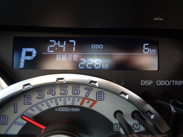 GターボリミテッドSAIII 届出済未使用車 LEDヘッドライト 両側電動スライドドア パノラマモニター スマートキー 盗難防止システム オートリトラミラー ABS ESC 衝突軽減システム 衝突安全ボディ(26枚目)