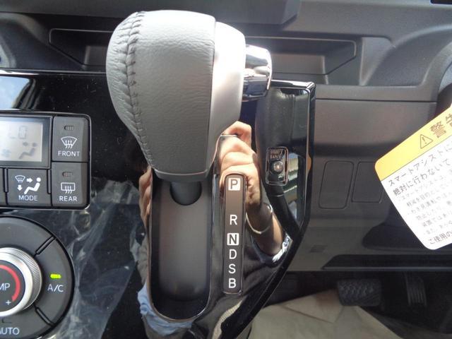 GターボリミテッドSAIII 届出済未使用車 LEDヘッドライト 両側電動スライドドア パノラマモニター スマートキー 盗難防止システム オートリトラミラー ABS ESC 衝突軽減システム 衝突安全ボディ(29枚目)