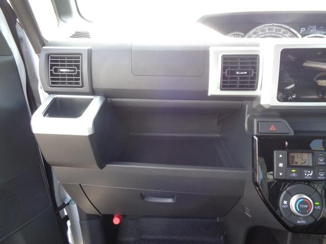 GターボリミテッドSAIII 届出済未使用車 LEDヘッドライト 両側電動スライドドア パノラマモニター スマートキー 盗難防止システム オートリトラミラー ABS ESC 衝突軽減システム 衝突安全ボディ(30枚目)