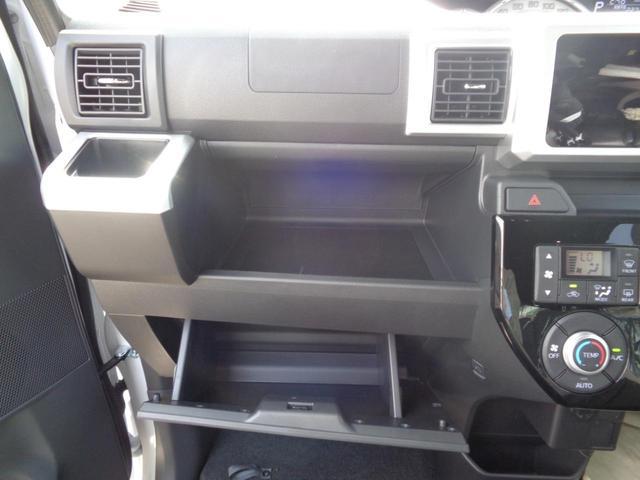 GターボリミテッドSAIII 届出済未使用車 LEDヘッドライト 両側電動スライドドア パノラマモニター スマートキー 盗難防止システム オートリトラミラー ABS ESC 衝突軽減システム 衝突安全ボディ(31枚目)