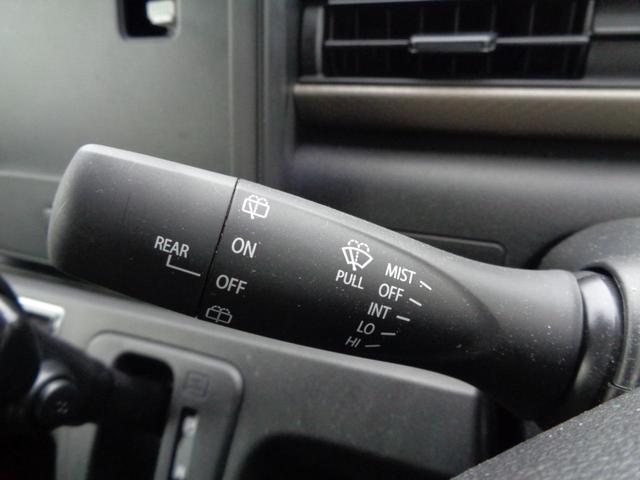 ハイブリッドFX 全方位モニター対応カメラ 衝突軽減システム スマートキー 盗難防止システム 安全ボディ 電動格納ミラー オートエアコン ABS Wエアバック プライバシーガラス(17枚目)