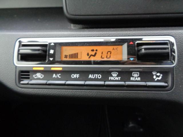 ハイブリッドFX 全方位モニター対応カメラ 衝突軽減システム スマートキー 盗難防止システム 安全ボディ 電動格納ミラー オートエアコン ABS Wエアバック プライバシーガラス(22枚目)