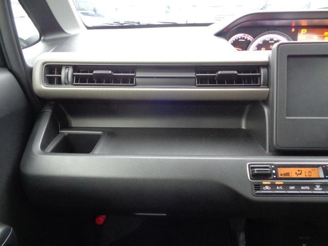 ハイブリッドFX 全方位モニター対応カメラ 衝突軽減システム スマートキー 盗難防止システム 安全ボディ 電動格納ミラー オートエアコン ABS Wエアバック プライバシーガラス(24枚目)