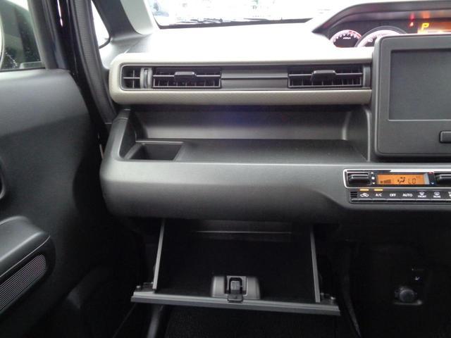 ハイブリッドFX 全方位モニター対応カメラ 衝突軽減システム スマートキー 盗難防止システム 安全ボディ 電動格納ミラー オートエアコン ABS Wエアバック プライバシーガラス(25枚目)