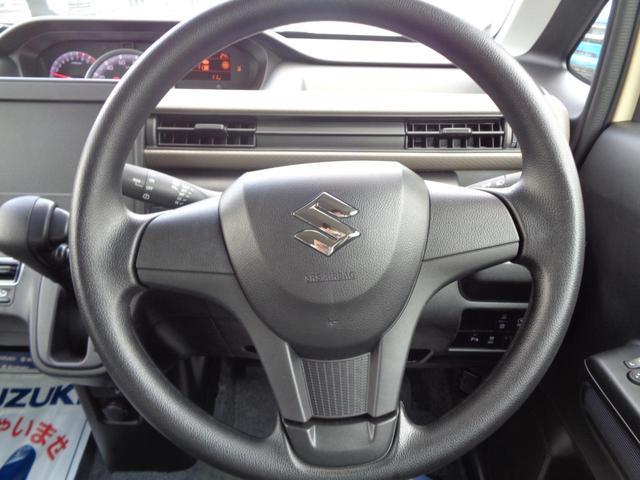 ハイブリッドFX 届出済未使用車 衝突軽減システム スマートキー 盗難防止システム 電動格納ミラー ABS Wエアバック オートエアコン プライバシーガラス(17枚目)