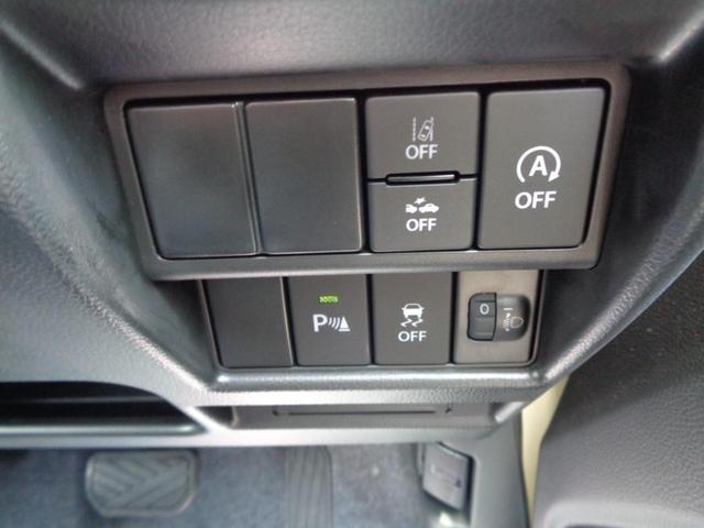 ハイブリッドFX 届出済未使用車 衝突軽減システム スマートキー 盗難防止システム 電動格納ミラー ABS Wエアバック オートエアコン プライバシーガラス(21枚目)