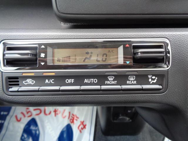 ハイブリッドFX 届出済未使用車 衝突軽減システム スマートキー 盗難防止システム 電動格納ミラー ABS Wエアバック オートエアコン プライバシーガラス(25枚目)