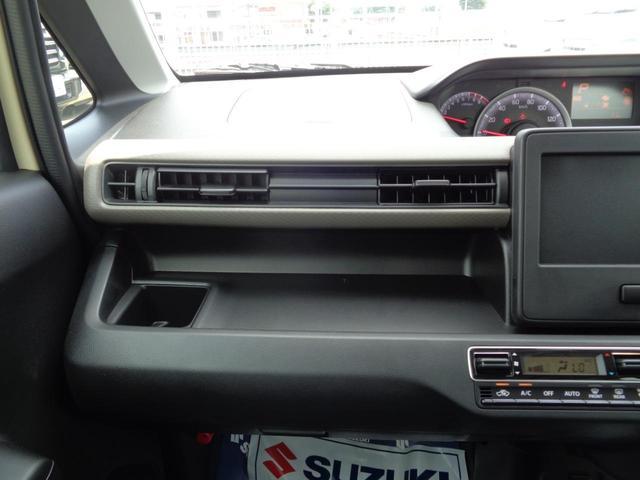 ハイブリッドFX 届出済未使用車 衝突軽減システム スマートキー 盗難防止システム 電動格納ミラー ABS Wエアバック オートエアコン プライバシーガラス(27枚目)