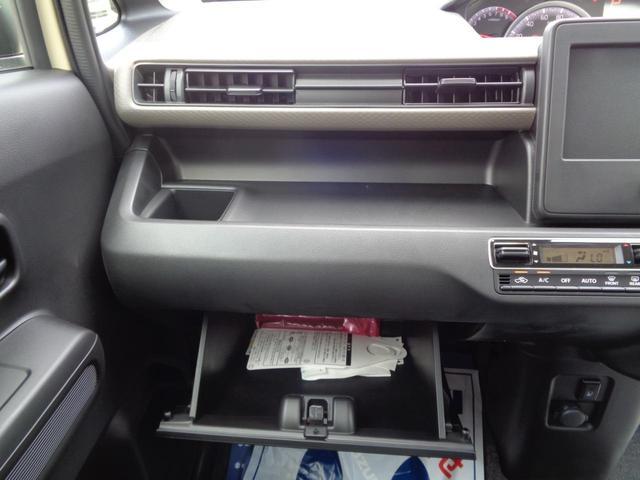 ハイブリッドFX 届出済未使用車 衝突軽減システム スマートキー 盗難防止システム 電動格納ミラー ABS Wエアバック オートエアコン プライバシーガラス(28枚目)