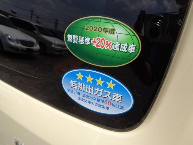 ハイブリッドFX 届出済未使用車 衝突軽減システム スマートキー 盗難防止システム 電動格納ミラー ABS Wエアバック オートエアコン プライバシーガラス(39枚目)