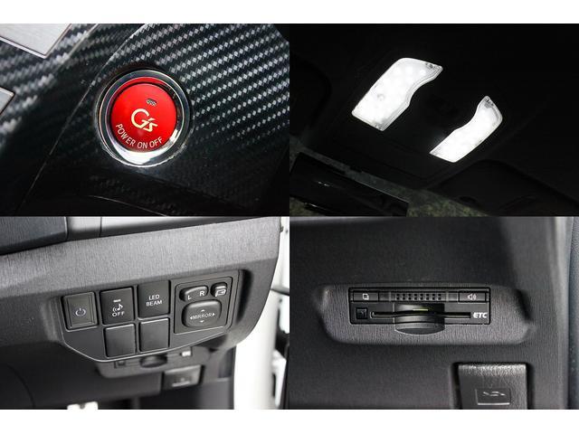 トヨタ プリウス Sツーリングセレクション・G's 18AW 車高調 Fリップ