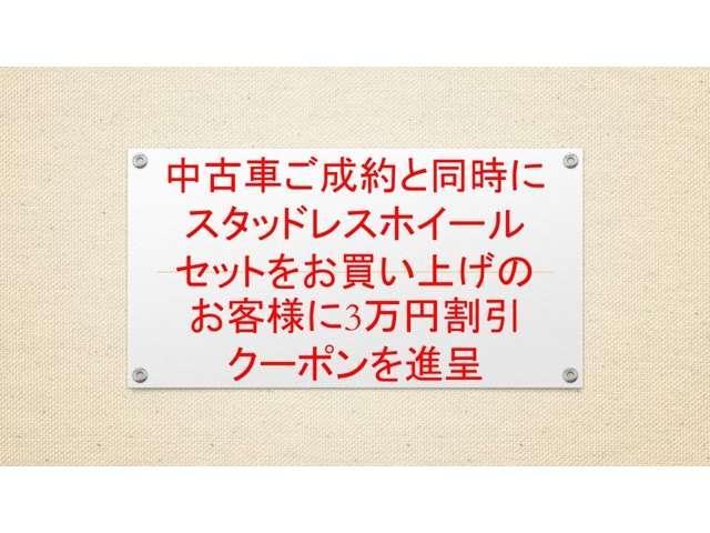 G・Lパッケージ ワンオーナー 禁煙車 ギャザズMナビ(5枚目)