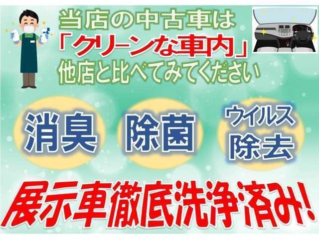 G・Lパッケージ ナビ・両側電動スライド・タイヤ新品・禁煙(2枚目)