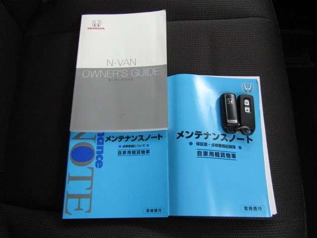 ファン・ターボホンダセンシング 8インチナビ・ドラレコ・ETC・タイヤ新品(18枚目)