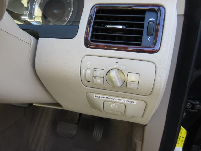V8 AWD ヤマハパワー 下取車 車検毎ディーラー記録簿(14枚目)