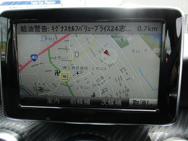 「メルセデスベンツ」「Mクラス」「コンパクトカー」「埼玉県」の中古車18