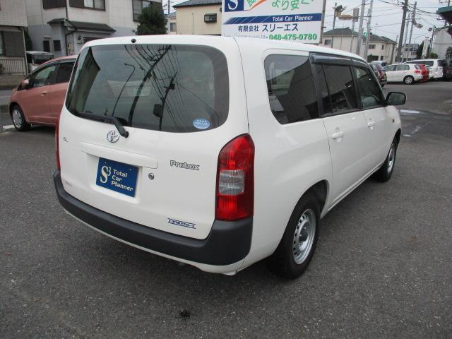 「トヨタ」「プロボックスバン」「ステーションワゴン」「埼玉県」の中古車6