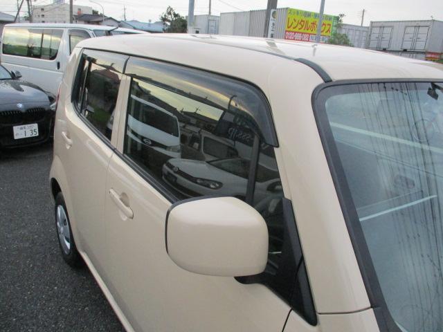 「日産」「モコ」「コンパクトカー」「埼玉県」の中古車11