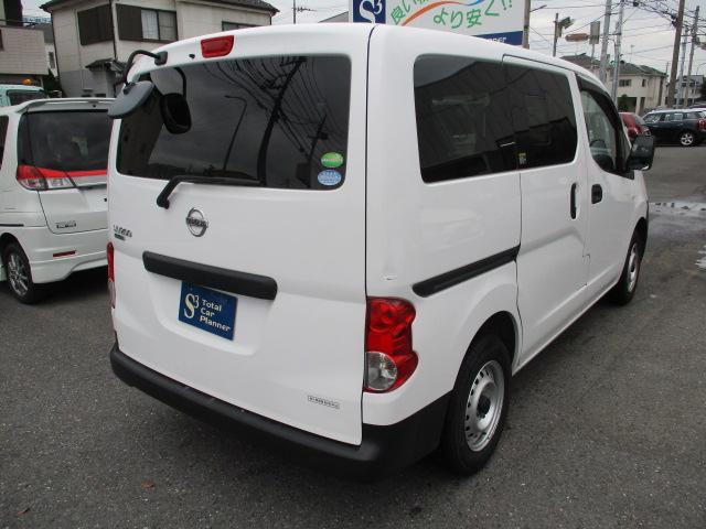 「日産」「NV200バネットバン」「その他」「埼玉県」の中古車6
