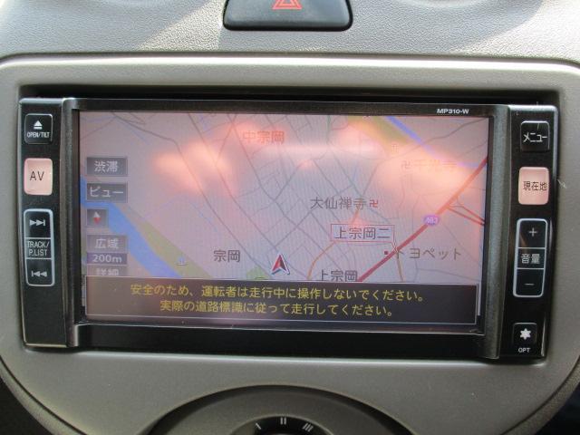 「日産」「マーチ」「コンパクトカー」「埼玉県」の中古車20