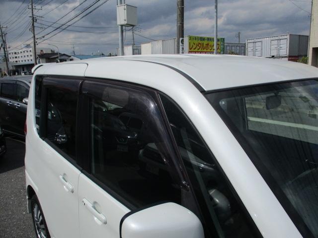 「三菱」「デリカD:2」「ミニバン・ワンボックス」「埼玉県」の中古車6