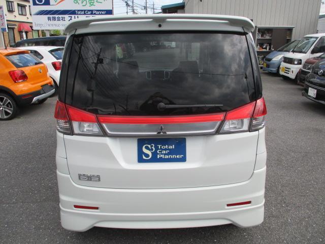 「三菱」「デリカD:2」「ミニバン・ワンボックス」「埼玉県」の中古車9