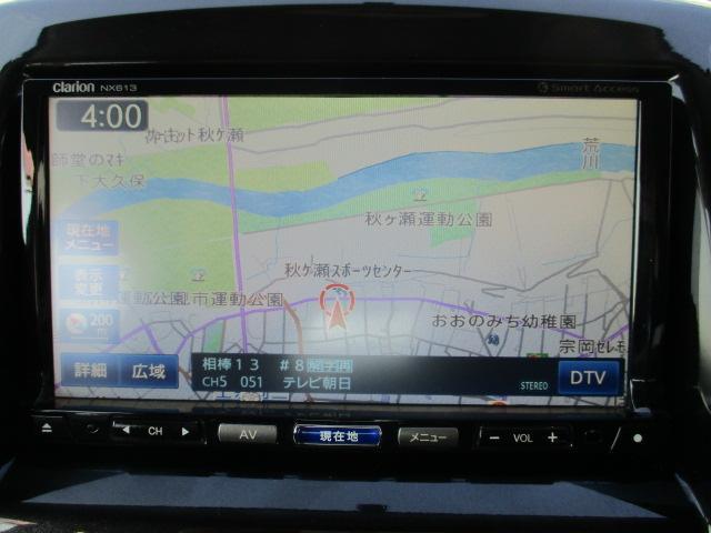 「三菱」「デリカD:2」「ミニバン・ワンボックス」「埼玉県」の中古車20